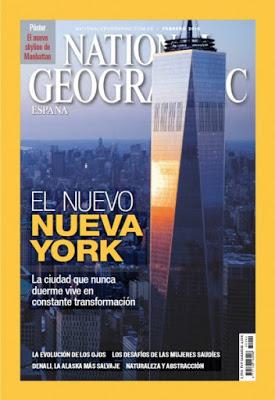 NYC NGE