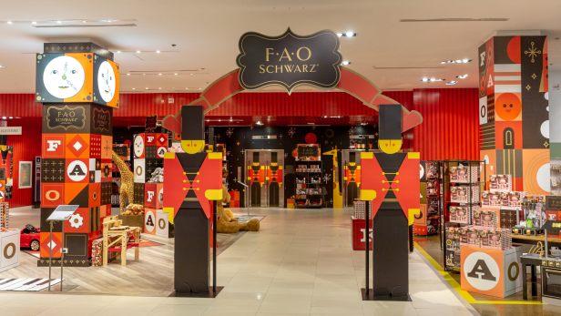 FAO NYC